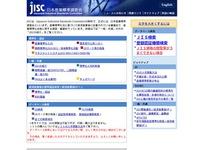 http://www.jisc.go.jp